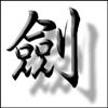 Swordsman83's avatar
