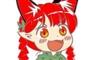 Orinrin's avatar