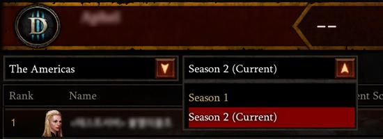 Season 13 Leaderboards